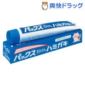 パックス 石けんハミガキ(140g)【パックス】