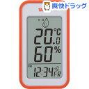 タニタ デジタル温湿度計 オレンジ TT559OR(1コ入)【送料無料】