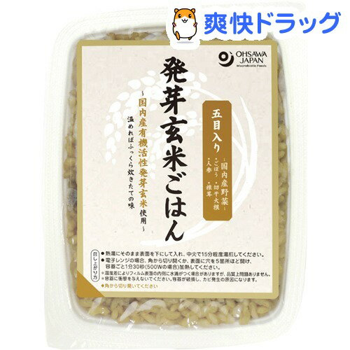 オーサワ 五目入り発芽玄米ごはん(160g)【オーサワ】