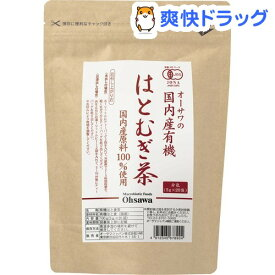 オーサワの国内産有機はとむぎ茶(100g(5g*20袋入))【オーサワ】