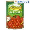 グランムリ カットトマト缶(400g*24コ入)【Gran Muli(グラン・ムリ)】【送料無料】