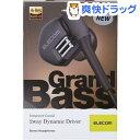 ステレオヘッドホン 耳栓タイプ 8mm+10.5mmドライバ Grand Bass GB3000 ブラック(1コ入)【エレコム(ELECOM)】