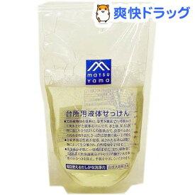 M mark 台所用液体せっけん 詰替(280mL)【M mark(エムマーク)】
