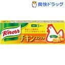 クノール チキンコンソメ(5コ入)【クノール】