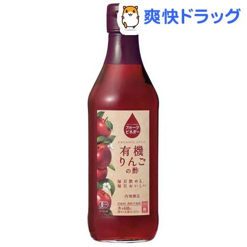 内堀醸造 フルーツビネガー 有機りんごの酢(360mL)【内堀醸造】