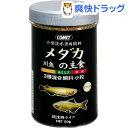 コメット メダカの主食(50g)【コメット(ペット用品)】