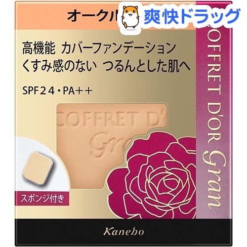 コフレドールグラン カバーフィットパクトUV2 オークルC(10.5g)【コフレドールグラン(COFFRET D'OR Gran)】【送料無料】
