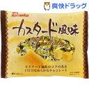 カスタード風味チョコレート(150g)