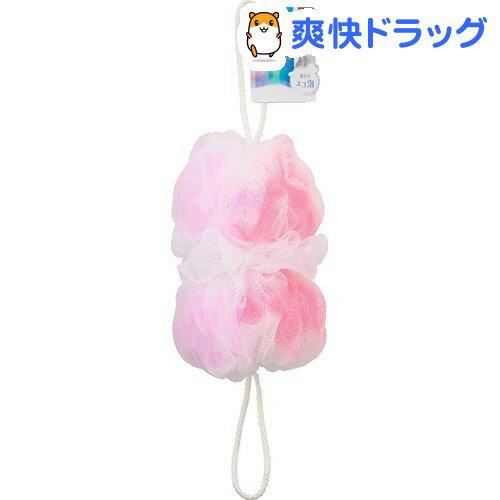 マーナ 背中も洗えるシャボンボール オーロラ ピンク B587P(1コ入)【マーナ】