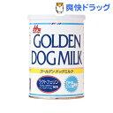 森乳サンワールド ワンラック ゴールデンドックミルク(130g)【ワンラック(ONELAC)】[ペット ミルク]