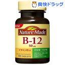 ネイチャーメイド ビタミンB12(80粒入)【ネイチャーメイド(Nature Made)】