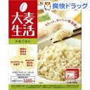 【機能性表示食品】大麦生活 大麦ごはん(150g)【大麦生活】