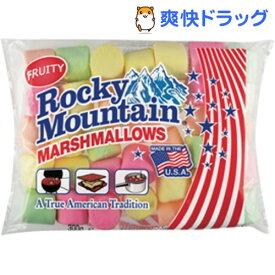エスビーグローバル ロッキーマウンテン カラーマシュマロ(300g)【エスビーグローバル】