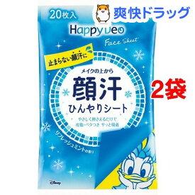 マンダム ハッピーデオ フェイスシート リフレッシュミントの香り(20枚入*2コセット)【ハッピーデオ】