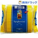 ディチェコ スパゲッティーニ No.11(5kg)【ディチェコ(DE CECCO)】【送料無料】