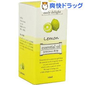 デイリーディライト エッセンシャルオイル レモン(10ml)【デイリーディライト(daily delight)】