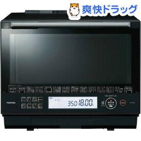 東芝 オーブンレンジ 石窯ドーム グランブラック ER-TD5000(K)(1台)【東芝(TOSHIBA)】