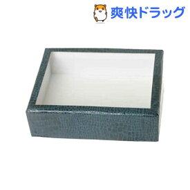 志賀昆虫(シガコン) ボール紙標本箱 特小(1コ入)【志賀昆虫(シガコン)】