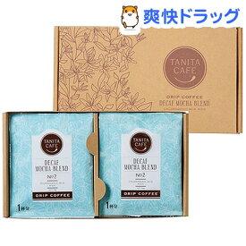 タニタ コーヒー カフェインレス モカブレンド ドリップバッグ(10g*12個入)【タニタ(TANITA)】