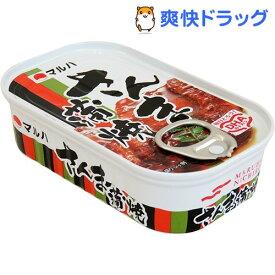 マルハ さんま蒲焼(100g)【マルハ】[缶詰]