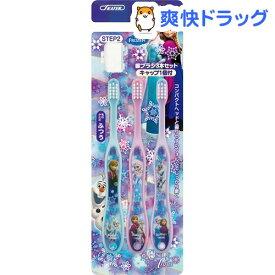 子ども歯ブラシ 園児用 キャップ付 アナと雪の女王15 TB5T(1セット)