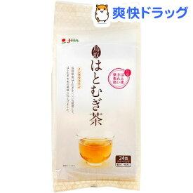ゼンヤクノー 鳥取はとむぎ茶(7g*24袋入)【JHA(ゼンヤクノー)】[麦茶]