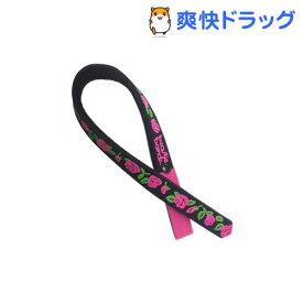ツインキャットプロダクト ビースティバンド ピンクローズ(1コ入)【ツインキャットプロダクト】
