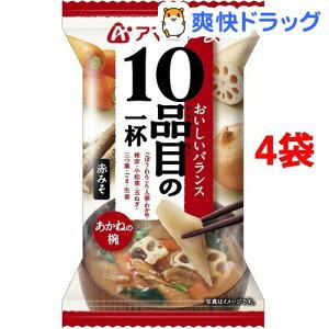 アマノフーズ 10品目の一杯 あかねの椀 赤みそ(1食入*4袋セット)【アマノフーズ】[味噌汁]