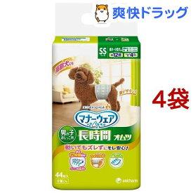 マナーウェア 男の子用おしっこオムツ SSサイズ(44枚入*4袋)【d_ucd】【マナーウェア】