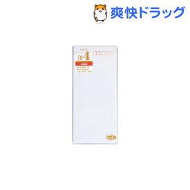 藤壺洋形封筒 洋形4号 ヨ-14(10枚入)