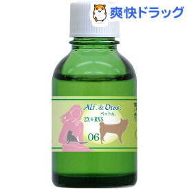 コンビネーションチンクチャー Pet06 Alfalfa(20ml)【コンビネーションチンクチャー for Pets+】