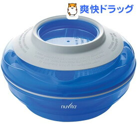 nuvita(ヌヴィータ) 離乳食 簡単調理器具セット ブルー(1コ入)【nuvita(ヌヴィータ)】