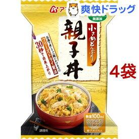 アマノフーズ 小さめどんぶり 親子丼(4食セット)【アマノフーズ】