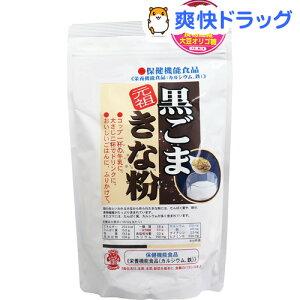 元祖黒ごまきな粉(270g)【味源(あじげん)】