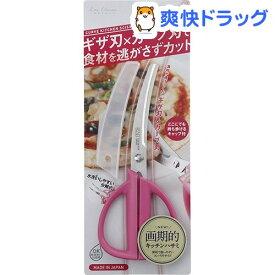 カーブキッチンハサミ ケース付 ピンク DH2054(1コ入)