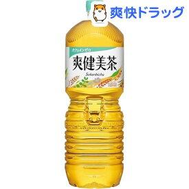 爽健美茶 すっきりブレンド ペコらくボトル(2L*6本入)【爽健美茶】