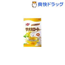 サナスロート とろみ調整食品(2kg)