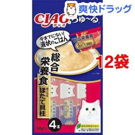 チャオ ちゅ〜る 総合栄養食 まぐろ&ほたて貝柱(14g*4本入*12袋セット)【ちゅ〜る】