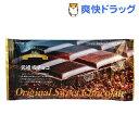 辻安全食品 元祖板チョコ(100g)[チョコレート]