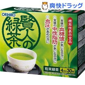 オリヒロ 賢人の緑茶(4g*30本入)【オリヒロ(サプリメント)】