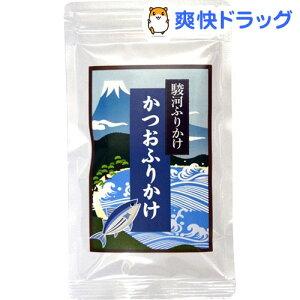 駿河ふりかけ かつお(25g)