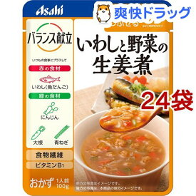 バランス献立 いわしと野菜の生姜煮(100g*24袋セット)【バランス献立】