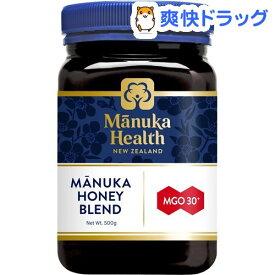 マヌカヘルス マヌカハニー MGO30+ ブレンド (正規品 ニュージーランド産)(500g)【マヌカヘルス】