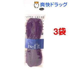 イズフィット シューレース D-3 AC Dパープル 120cm(1足組*3コセット)【イズフィット】
