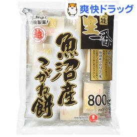 越後製菓 生一番 魚沼産こがね餅(800g)