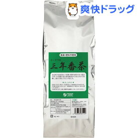 オーサワの三年番茶(500g)【オーサワ】