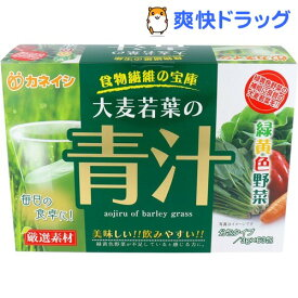 大麦若葉の青汁(3g*63包)
