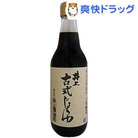 井上 古式じょうゆ(360ml)【井上醤油】[醤油]