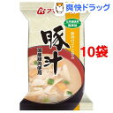 アマノフーズ 無添加 豚汁(12.5g*1食入*10コセット)【アマノフーズ】