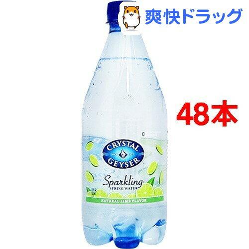 クリスタルガイザー スパークリング ライム (無果汁・炭酸水)(532mL*24本入*2コセット)【クリスタルガイザー(Crystal Geyser)】[ミネラルウォーター 水 48本入]【送料無料】